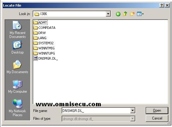 DNS Installation Select i386 Folder